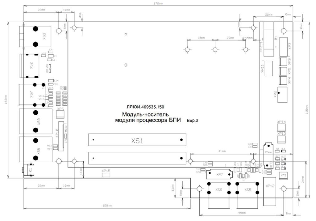 Габаритный чертеж МНМП-БПИ (ЛЯЮИ.469535.150)